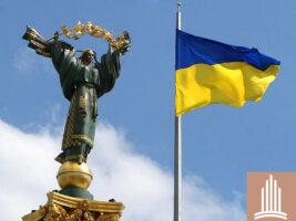 С днем независимости Украины!!!